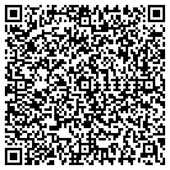 QR-код с контактной информацией организации ПП Влад