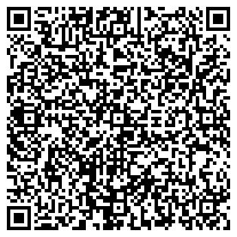 QR-код с контактной информацией организации Поднебесное Добро, ТОО