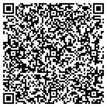 QR-код с контактной информацией организации ООО Стройтехсервис