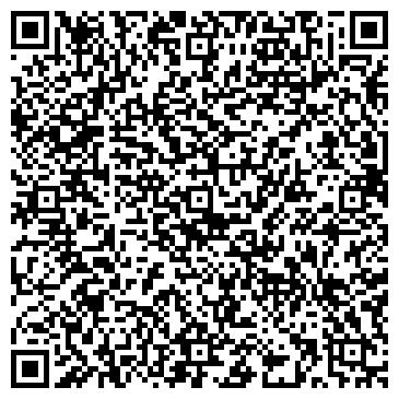 QR-код с контактной информацией организации ООО Pride Kiev
