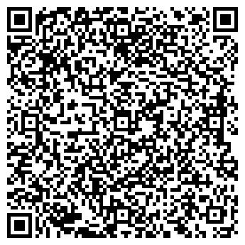 """QR-код с контактной информацией организации Общество с ограниченной ответственностью ООО """"Триделайт"""""""