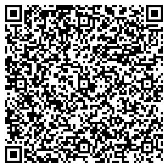 QR-код с контактной информацией организации ИП Филипченко Иван Александрович