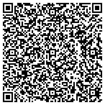 """QR-код с контактной информацией организации ТОО """"GL-AUTO KAZAKHSTAN"""""""