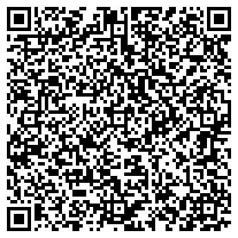 """QR-код с контактной информацией организации ИП """"Хамраев"""""""