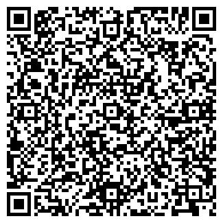 QR-код с контактной информацией организации ахметова