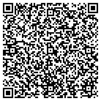 """QR-код с контактной информацией организации Автомагазин """"KLAXCAR"""""""