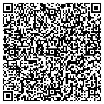 QR-код с контактной информацией организации Другая ТОО «Агро-Дизель»