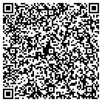 """QR-код с контактной информацией организации СТО """"DIESEL Service"""""""