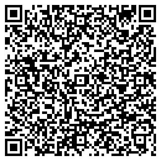 QR-код с контактной информацией организации ОЛИМП-РИО