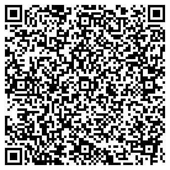 """QR-код с контактной информацией организации ООО """"Стептроник"""""""