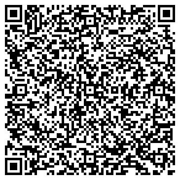 QR-код с контактной информацией организации Супер Климат