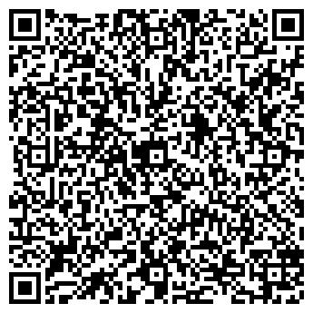 """QR-код с контактной информацией организации ООО """"ПЕРВОМАЙ"""""""