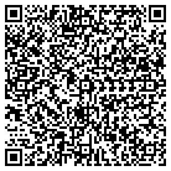"""QR-код с контактной информацией организации """"ИП Юрий Булыга"""""""
