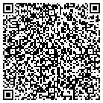 """QR-код с контактной информацией организации """"ООО""""АвтоЗепМаркет"""