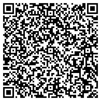 """QR-код с контактной информацией организации ООО""""Викос"""""""