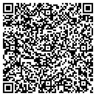 QR-код с контактной информацией организации Белый Кот