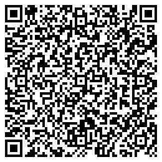 QR-код с контактной информацией организации ИП Каленчук