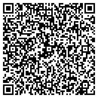 QR-код с контактной информацией организации ИП Внук
