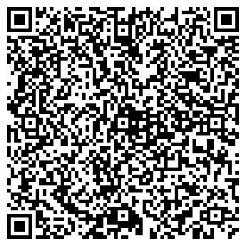 QR-код с контактной информацией организации РР-Транс, ООО