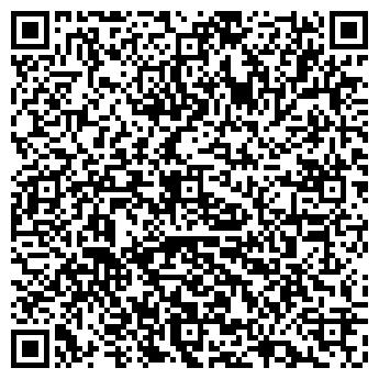 QR-код с контактной информацией организации Стак Сервис, ООО