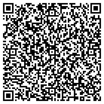 QR-код с контактной информацией организации СкайМоторс, ООО