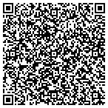 QR-код с контактной информацией организации Комиссионный магазин, ОСП