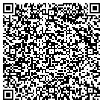 QR-код с контактной информацией организации ВИСТ-СК ТОО