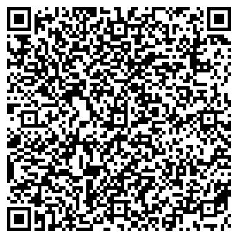 QR-код с контактной информацией организации Лайвкар Плюс, ООО