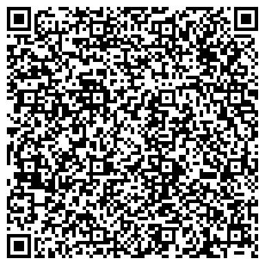 QR-код с контактной информацией организации Автобис, ТЧУП склад региональный
