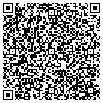 QR-код с контактной информацией организации Сан-Суси, ООО