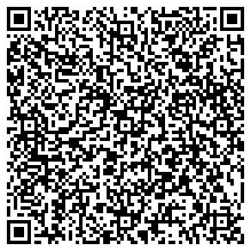 QR-код с контактной информацией организации Олимпик маритим, Компания