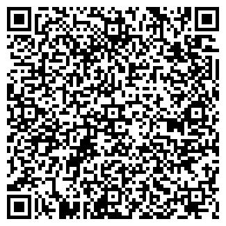 QR-код с контактной информацией организации СТОМАКС