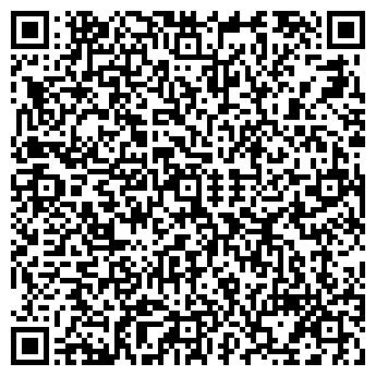 QR-код с контактной информацией организации Маркиан, ООО
