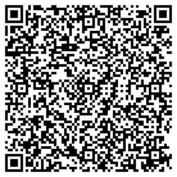 QR-код с контактной информацией организации Буран-96, ООО
