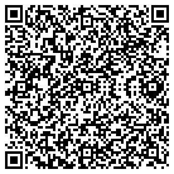 QR-код с контактной информацией организации Сеста, ЧТУП