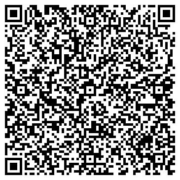 QR-код с контактной информацией организации ЗапАвтоТорг, ООО