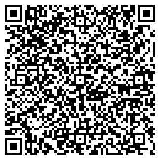 QR-код с контактной информацией организации Autorai