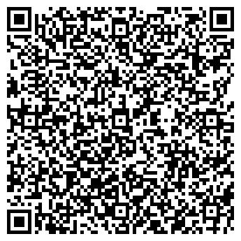 QR-код с контактной информацией организации Общество с ограниченной ответственностью ООО «ЛЕКО БАЛАНС»
