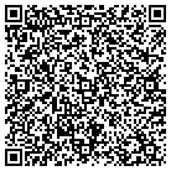QR-код с контактной информацией организации Інтернет магазин «Maxgear», Частное предприятие