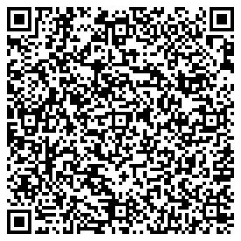 QR-код с контактной информацией организации Частное предприятие Компания Автопром
