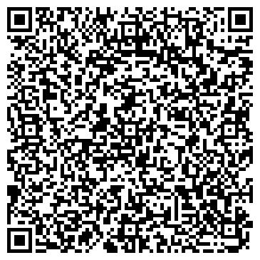 """QR-код с контактной информацией организации Интернет магазин """"Lux Service"""""""