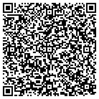 QR-код с контактной информацией организации Интернет магазин Lenura