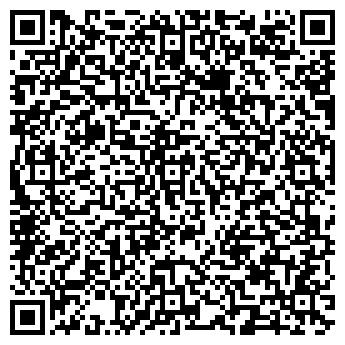 """QR-код с контактной информацией организации Интернет магазин """"ЭкоЯ"""""""