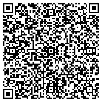 QR-код с контактной информацией организации 1001 ТУР