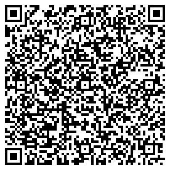 """QR-код с контактной информацией организации """"Авто-Прайд"""""""