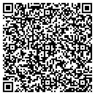 QR-код с контактной информацией организации Корпорация AVTO DiAS
