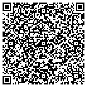 """QR-код с контактной информацией организации ЧП """"Ковальчук"""""""