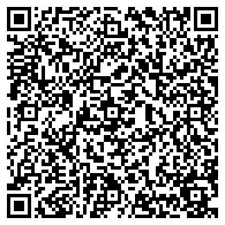 QR-код с контактной информацией организации УКРАВТОКАР