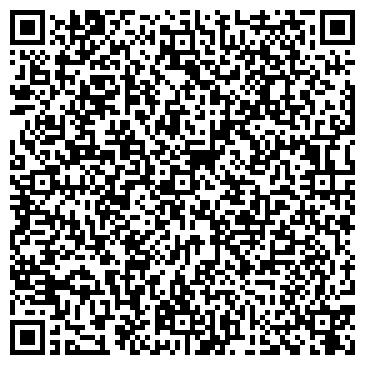 """QR-код с контактной информацией организации ООО """"АМС"""""""