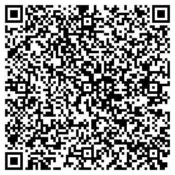 QR-код с контактной информацией организации Спд диордиев